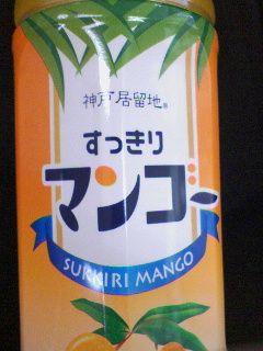 sukkiri_mango_up
