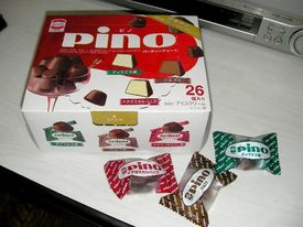 pino_gentei