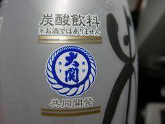 komezukuri2