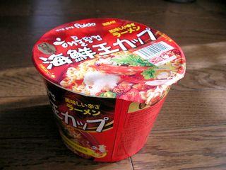 kaisenou_cup