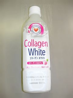 コラーゲンホワイト