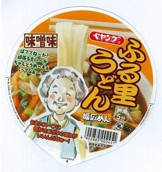 ふる里うどん味噌味(ペヤング)