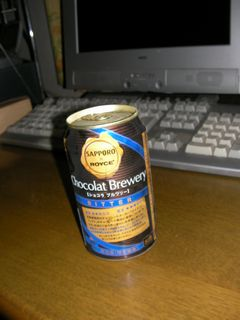 ショコラブルワリー1