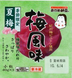 梅風味・夏(タカノフーズ)