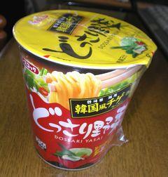どっさり野菜(韓国風チゲ)