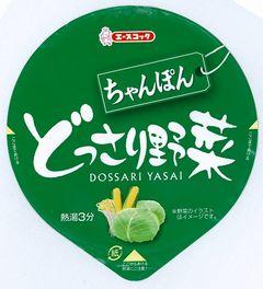 ちゃんぽんどっさり野菜(エースコック)