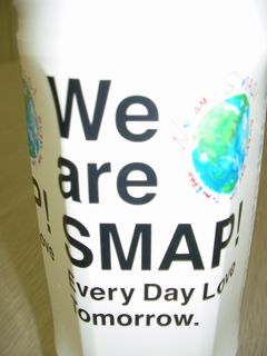 We_are_SMAP
