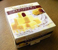 カスタードのデザート(ロッテ)
