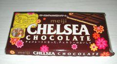 CHELSEA_CHOCOLATE