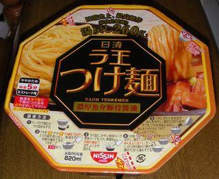 ラ王つけ麺