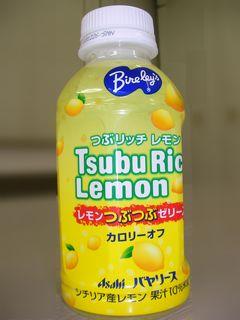 つぶリッチレモン