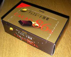 チョコレート効果CACAO86%