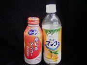 kanjrusukkiri_mango