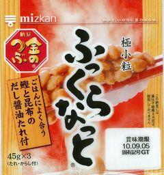 ふっくら納豆[1]
