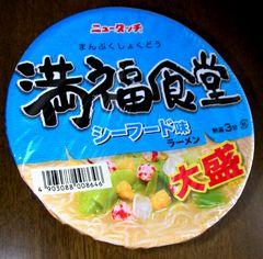 満腹食堂シーフード味