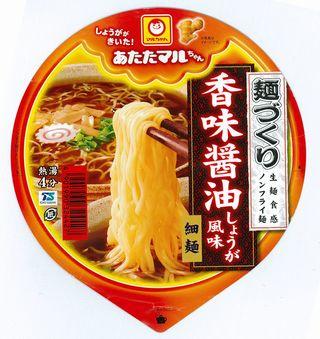 香味醤油しょうが味(マルちゃん)