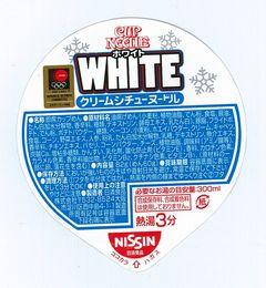 ホワイトクリームシチューヌードル(日清)