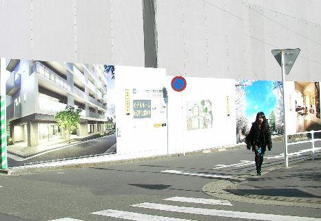 BELISTA_FUJISAWA_1
