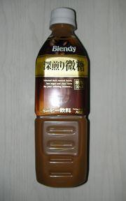 BLANDY深炒り微糖