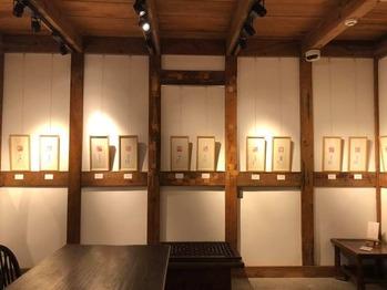 第5回書研印社篆刻展 会員展示