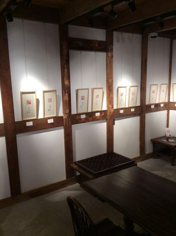 第5回書研印社篆刻展 会員展示2