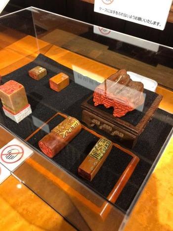 第5回書研印社篆刻展 特別展示 中村蘭台