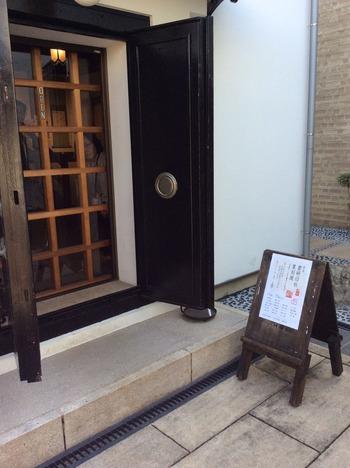 第5回書研印社篆刻展 ギャラリー入口