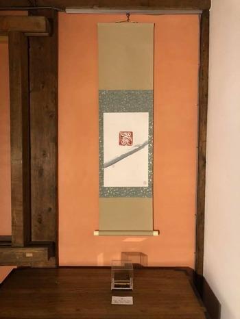 第5回書研印社篆刻展 吉永隆山陶印「壽」