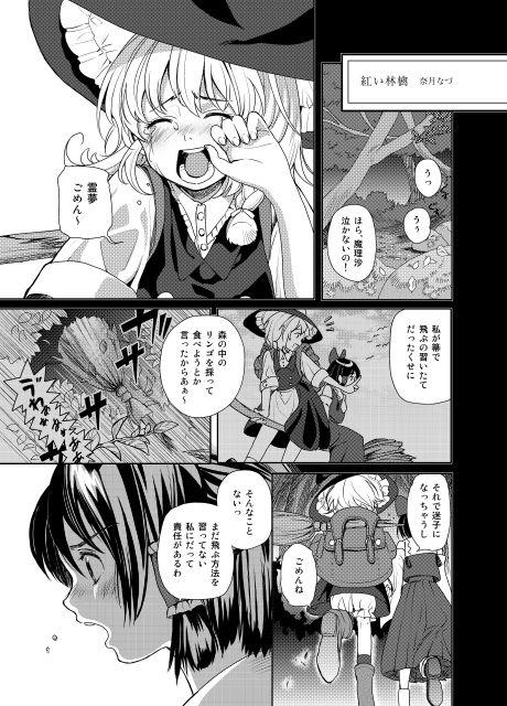web-05_natuki_01