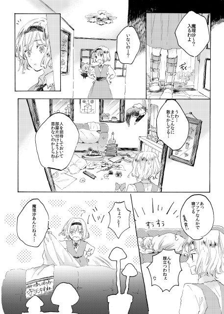 web-sugi_02