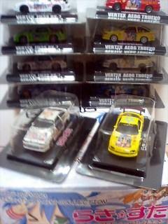 20081122 00 らきすた痛車ミニカー10個