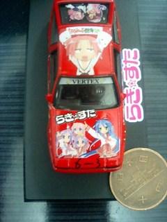 20081122 01 らきすた痛車ミニカーアップ