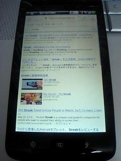 20100828 04 Dell Streak