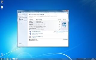 20100111 00 Windows7