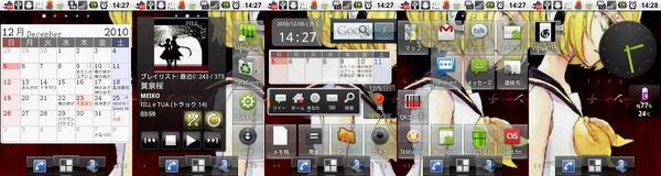 20101205 04 IDEOS
