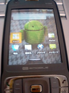20100307 00 S11HT Android