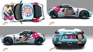 20091118 00 #01 池田 Nissan 370Z