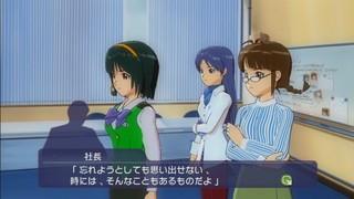 20081028 00 朝礼