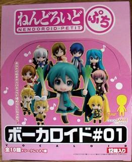 20091129 00 ねんぷちボカロ#01