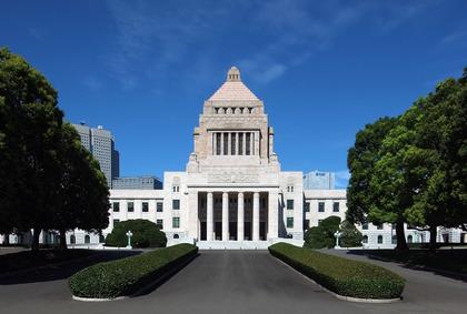 日本の議会:国会