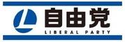 自由党 ロゴ