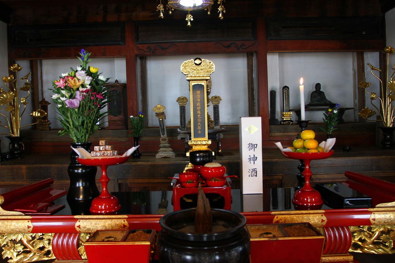 武田信満六百年遠諱の報告 : 住職日単