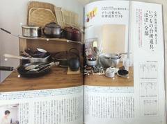 台所道具ぜんぶ