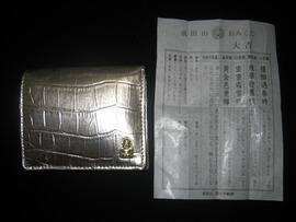 大吉とビリケン財布