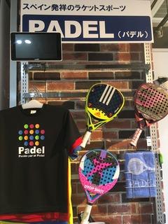 パデル テニス スカッシュ クラウドファンディング