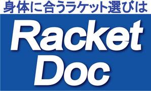 ラケットドックロゴ4