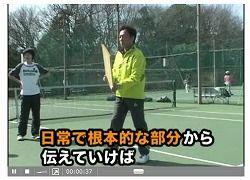 tenniskamiya04