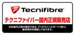 Tecnifibre国内正規販売店証