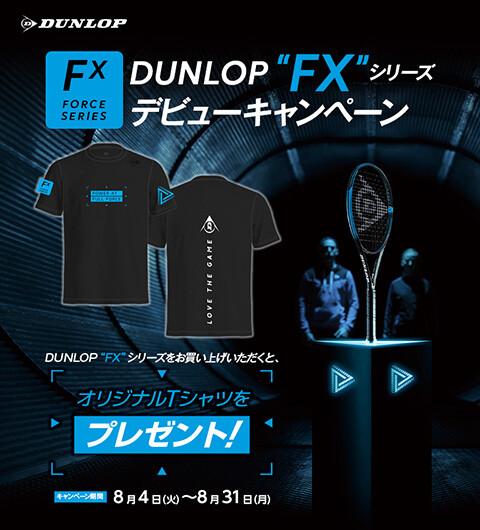 dunlop_fx_campaign_1