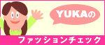 yuka_banner[1]